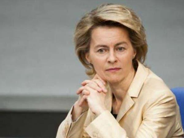 وزيرة الدفاع الألمانية تستقيل كي تتفرغ لأعلى منصب أوروبي