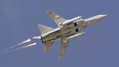 تحطم طائرة حربية روسية ومقتل طاقمها في سوريا
