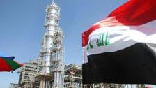 العراق يرجئ جولة تراخيص حقول نفطية إلى منتصف 2017