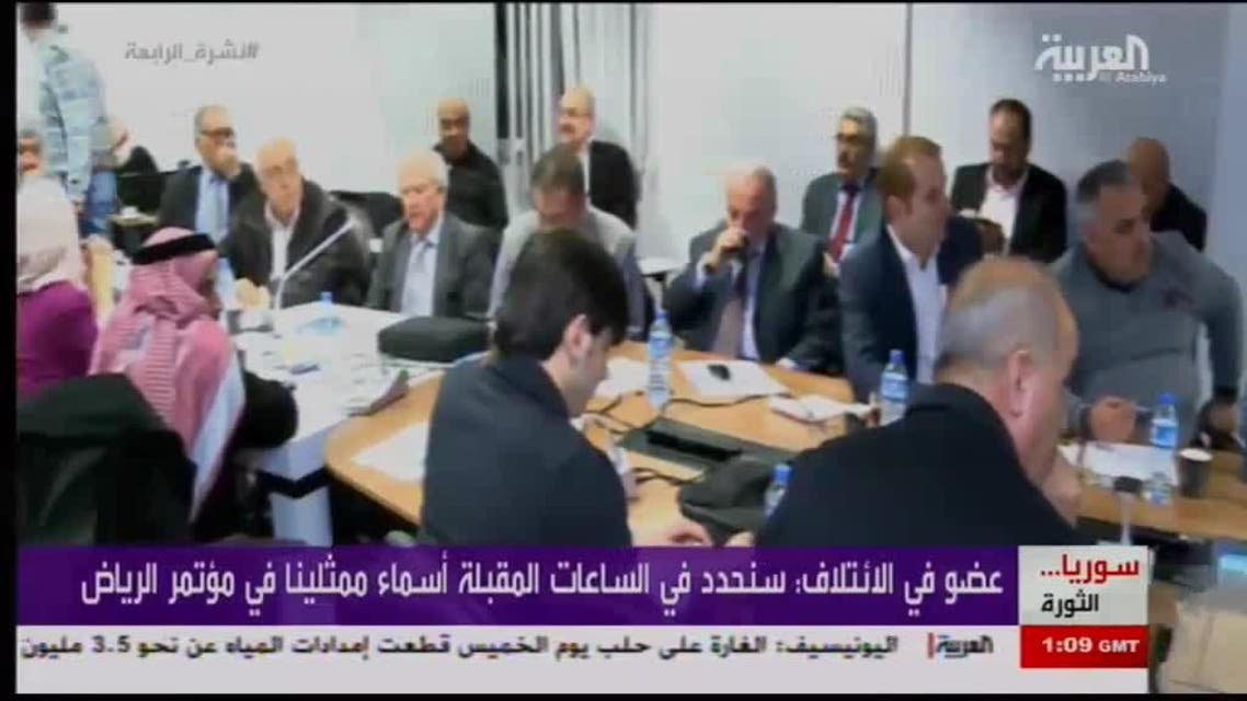 THUMBNAIL75x50_65 Syrian opposition figures invited to meet in Riyadh on Dec,7