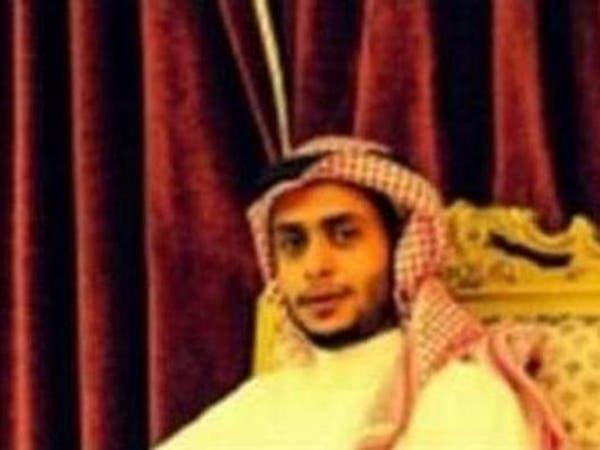 وفاة مبتعث سعودي في أميركا