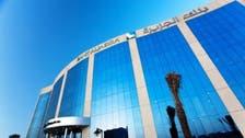 """نمو أرباح """"بنك الجزيرة"""" 15% إلى 253 مليون ريال"""