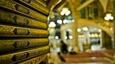 سعودی عرب: قرآن کریم کے ڈیڑھ ملین سے زاید نسخے تقسیم