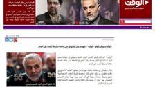 شدید زخمی ایرانی جنرل نے انٹرویو کیسے دیا؟