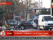 العثور على قنبلة في سيارة خارج مطار #صوفيا ببلغاريا
