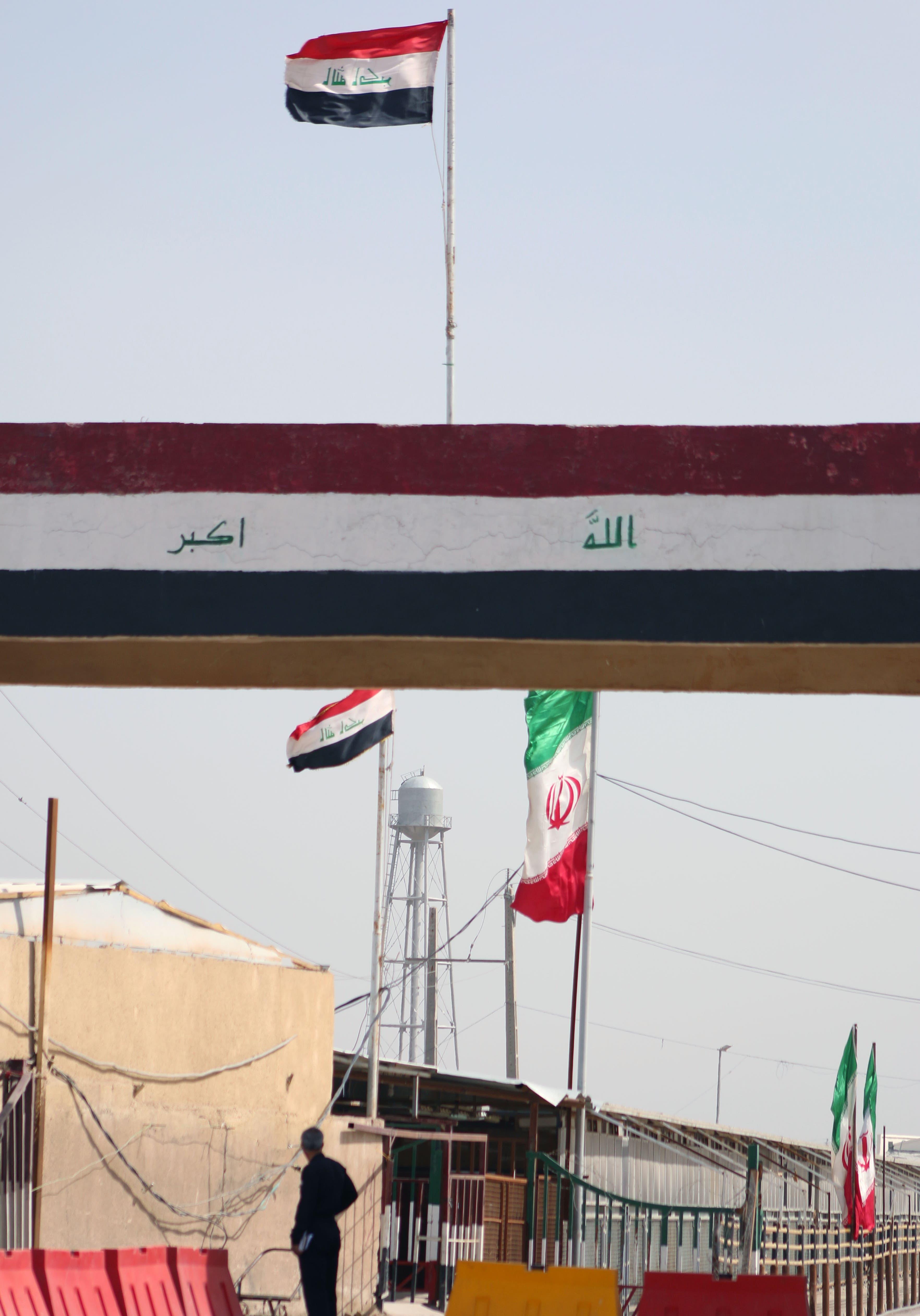 الحدود الإيرانية العراقية