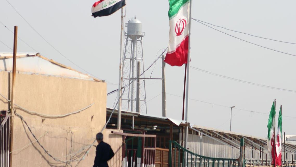 الحدود الإيرانية العراقية العراق إيران