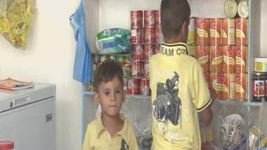الحرب تجبر أطفال #عدن على العمل لإعالة ذويهم