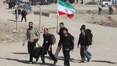 العراق: #إيران لم تمنع زائريها من اختراق حدودنا