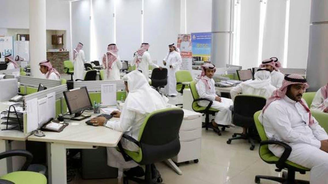 سوق العمل - السعودية