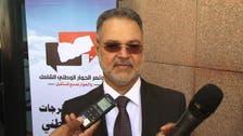#اليمن.. جنيف 2 سيعقد في 15 ديسمبر