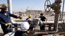 Iraq oil exports hit record 3.37 million bpd in November