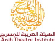 """""""صدي الصمت"""" ضمن عروض مهرجان المسرح بالكويت"""