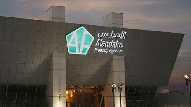 هيئة السوق السعودية تقر زيادة رأسمال