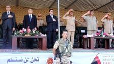 Libya's unrecognized govt reshuffles cabinet