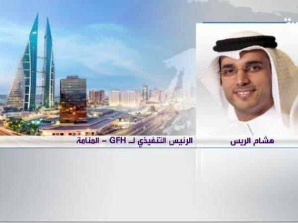 """""""جي إف إتش"""" تخطط لإدراج """"الخليجي التجاري"""" في بورصة دبي"""