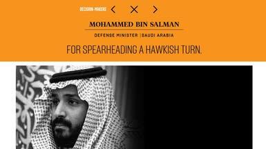 فورين بوليسي: محمد بن سلمان ضمن القادة الأكثر تأثيرا