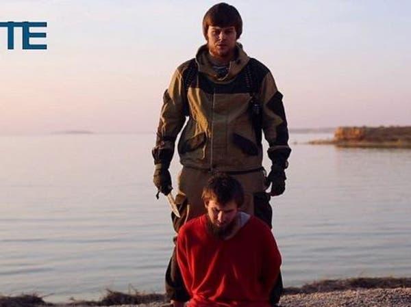 داعش يذبح أول روسي منذ بدأت موسكو حملتها في سوريا