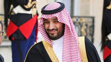 Foreign Policy lists Saudi deputy crown prince among 2015's top influencers