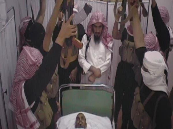 مشاهد خاصة يكشفها وثائقي #كيف_واجهت السعودية_القاعدة