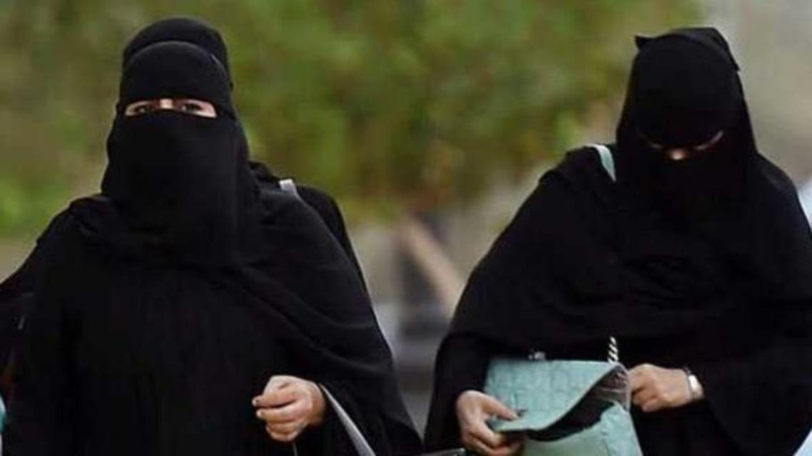 saudi women in election