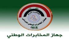 اغتيال ضابط برتبة عقيد في المخابرات العراقية غرب بغداد