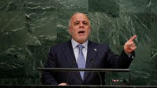 Iraq PM fires trade minister wanted for graft