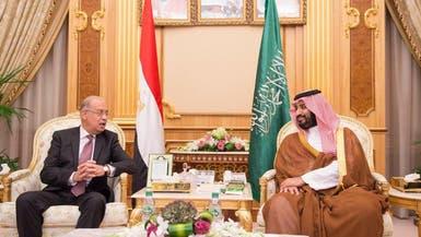 انطلاق أول اجتماع لمجلس التنسيق السعودي المصري