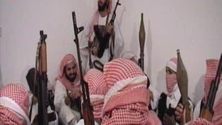 كيف واجهت السعودية القاعدة.. حديث السعوديين منذ بثه