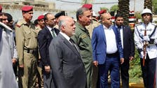 Iraq dubs foreign ground troops as 'act of aggression'