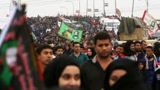 Millions throng Iraq shrine for pilgrimage climax