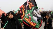 How Iran manipulates Iraq through sectarian events