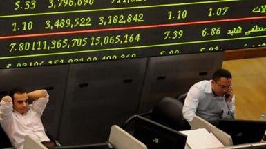 نتائج إيجابية تدعم بورصة مصر بمكاسب 9.1 مليار جنيه