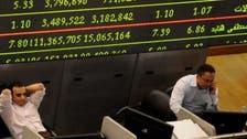 """""""الدولرة"""" تدفع إلى هدوء نسبي وأرباح طفيفة ببورصة مصر"""