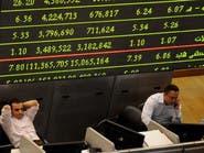 بورصة مصر تسجل أعلى إغلاق أسبوعي في 8 سنوات