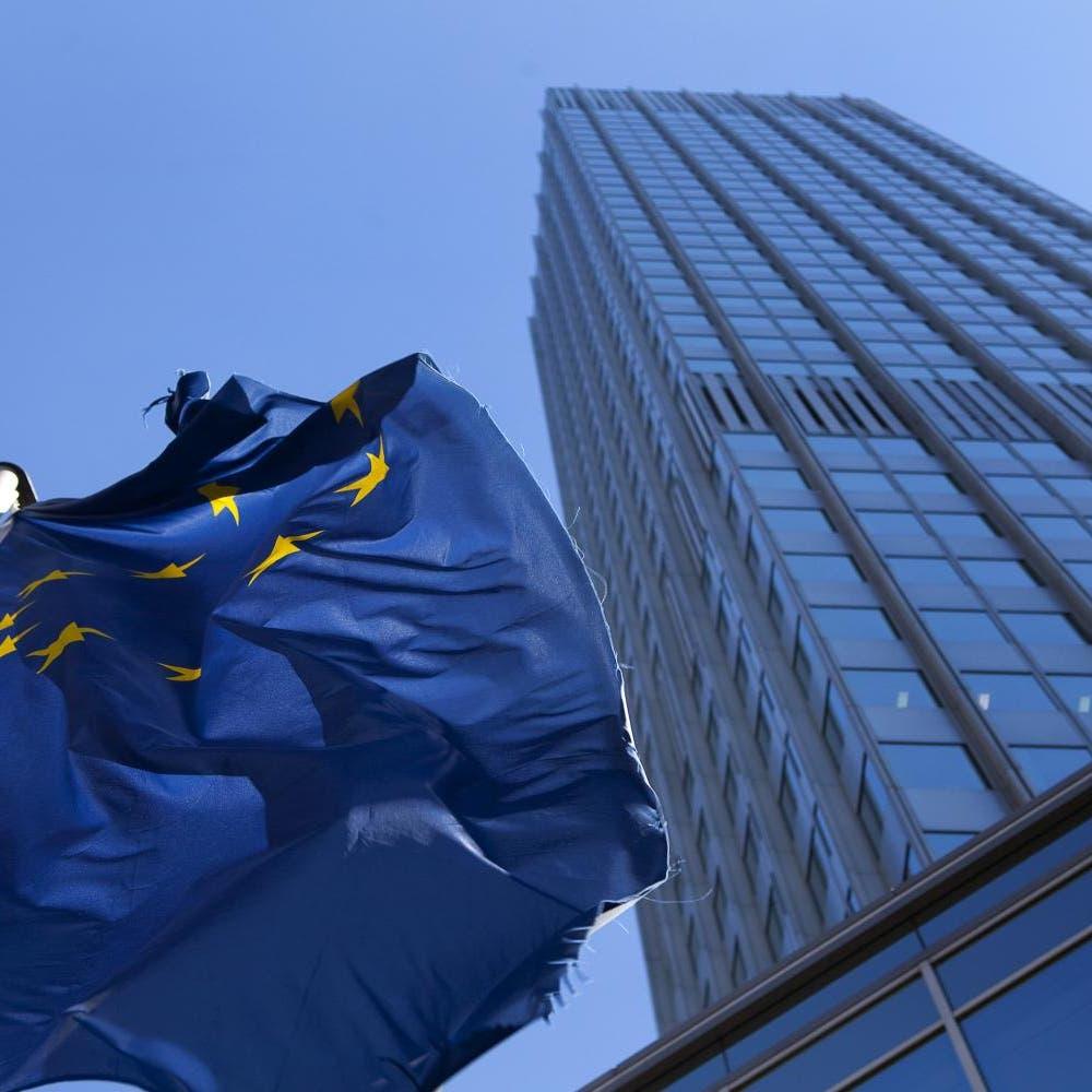"""المركزي الأوروبي: أزمة كوفيد-19 أصابت الاقتصاد بـ""""ضعف مستدام"""""""