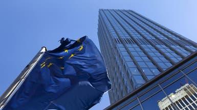 المركزي الأوروبي يعتزم خفض برنامج التيسير قبل 2017