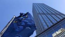 """""""اليورو الرقمي"""".. نقلة نوعية تنتظر القطاع المالي في أوروبا"""