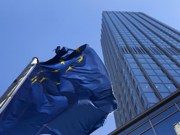 المركزي الأوروبي يخفض الفائدة ويعتزم استئناف شراء السندات