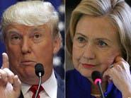 ترمب عن استبعاد كلينتون خوض انتخابات 2020: سوف أفتقدها