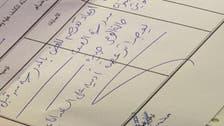 """#الكويت.. معلمة تعاقب تلميذة بـ""""العض"""""""