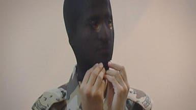 وثائقي العربية..أول ظهور لقائد القاعدة عبدالعزيز المقرن