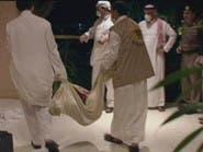 #وثائقي_العربية يكشف مكان إخفاء قنبلة في جسد انتحاري