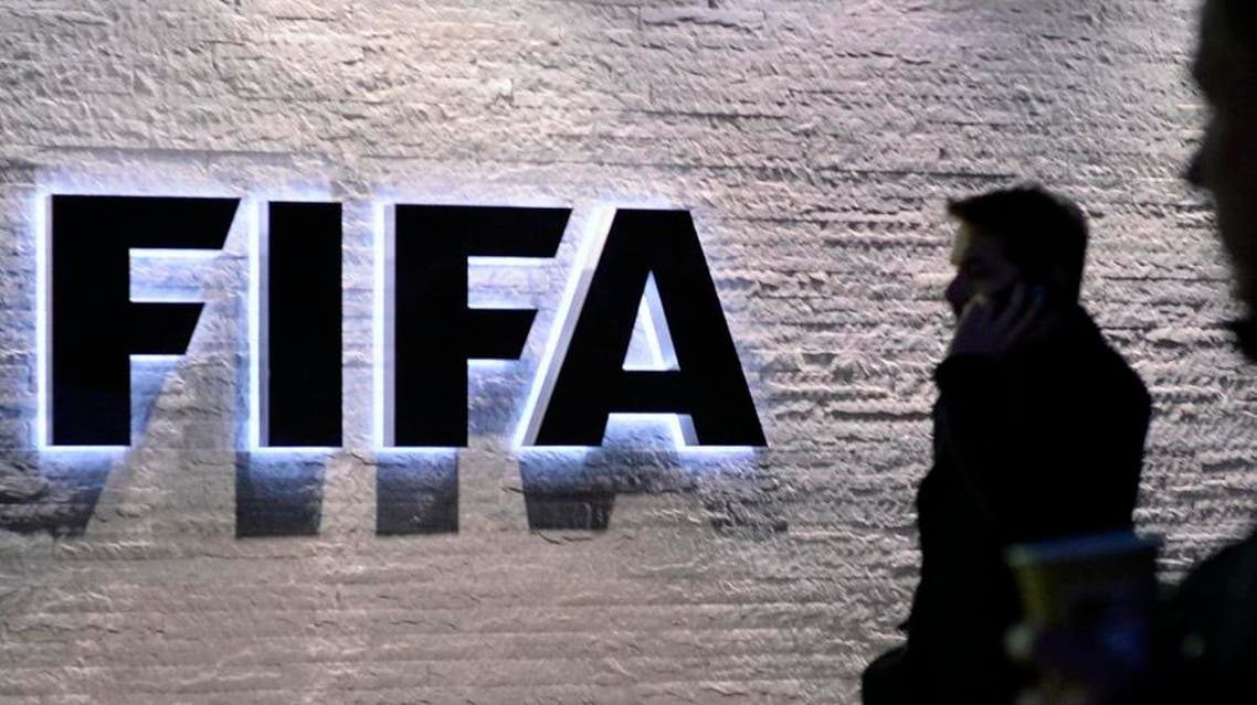 Five current and former members of FIFA's ruling executive committee were among 16 additional men charged with bribes and kickbacks. (File photo: AP)
