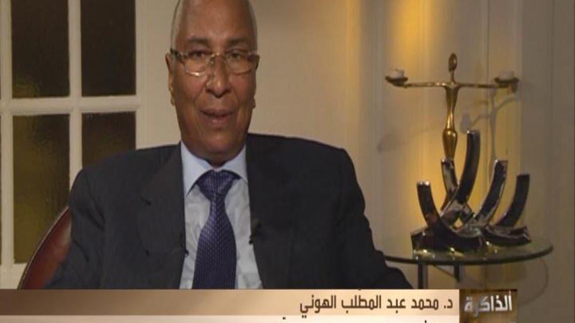 THUMBNAIL_ الذاكرة السياسية: محمد عبد المطلب الهوني ? الجزء الأول