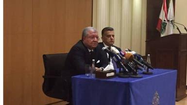 وزير داخلية لبنان: #عرسال محتلة من قبل النصرة