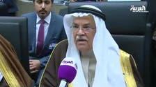 سعودی کابینہ کے 6 وزراء فارغ، تین کو نئے قلم دان عطا