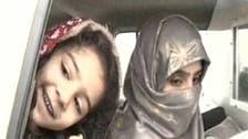 """""""بیٹی میرے حوالے کر دو"""": داعش خلیفہ کی مطلقہ سے اپیل"""