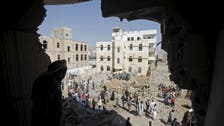 یمنی بحران کے حل کے لیے جنیوا میں مذاکرات شروع