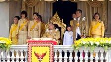 Thai king, longest-reigning monarch, marks 88th birthday